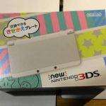 ニンテンドー3DS 到着