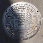 横浜 マンホール