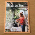 Flatlay Sheet (フラットレイシート) レビュー