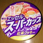 エッセルスーパーカップ 紅茶クッキー
