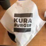 KURAバーガー